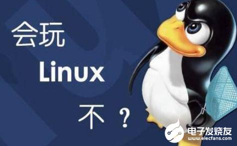 Linux服务器操作系统有六大功能 应对越来越多...