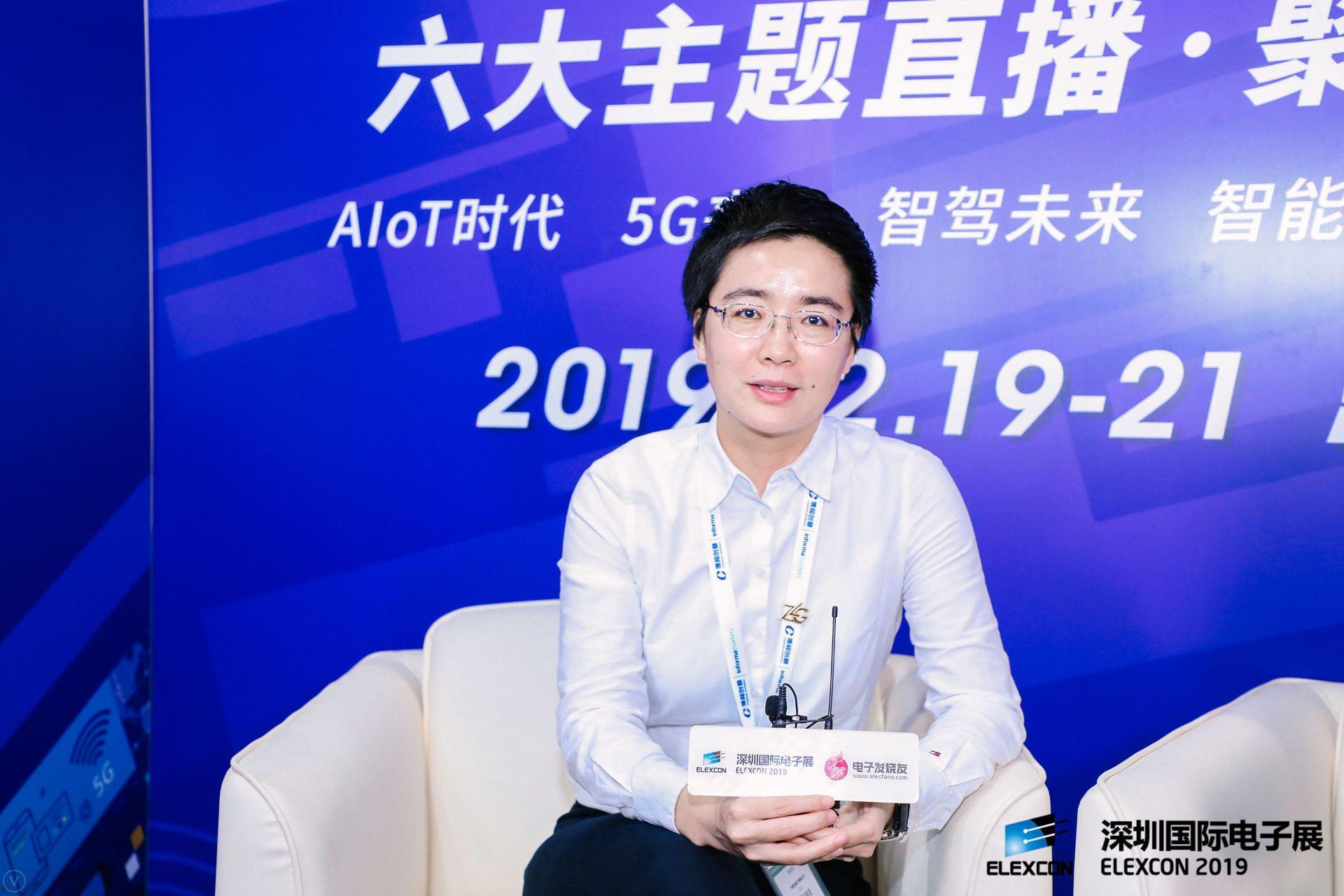 广州致远电子有限公司常务副总李佰华。