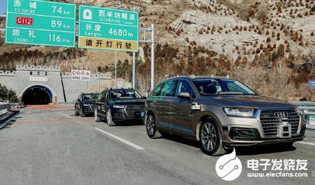 自動駕駛道阻且長 但奧迪目前至少在中國上路了