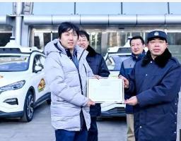 百度成为了国内首批在北京市展开自动驾驶载人测试的...