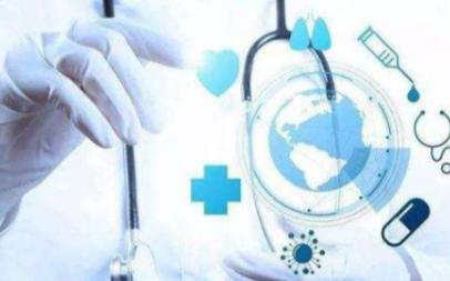 """""""互聯網+""""將有助于提升醫療行業的服務效率"""