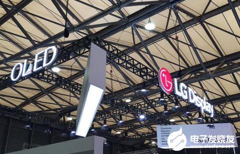 广州8.5代OLED面板厂正式投产 但目前产量很低且无法开始批量生产