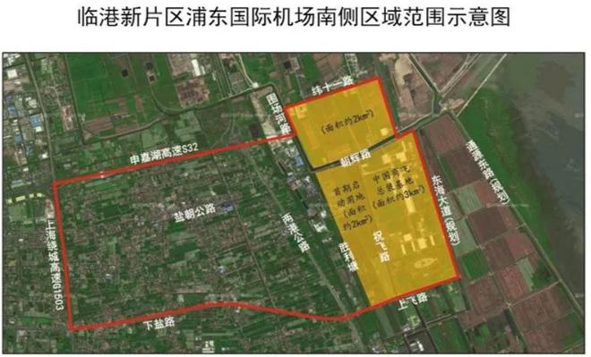 上海新片區公司正在全力打造臨港新片區航空產業的開發和建設