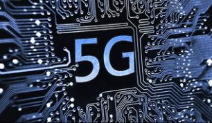 紫光展锐的5G芯片已经达到了可商用状态