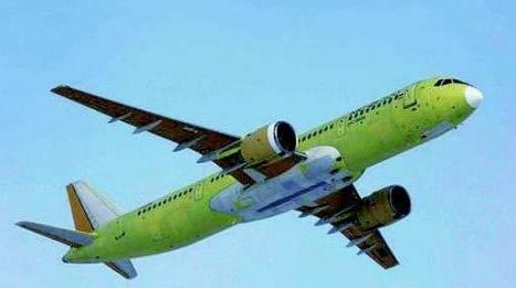 俄羅斯航空制造的第四架MS-21-300飛機已成功實現首飛