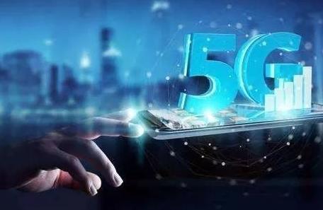 5G網絡目前已經發展到了怎樣的程度