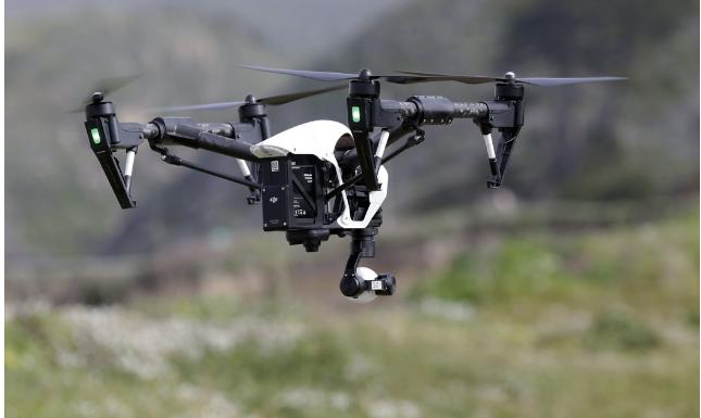 首款快3玩法无人机专用5G通信产品有什么特点