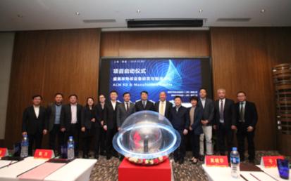 首家赴美上市的半导体设备商盛美将投建上海研发生产基地