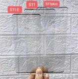 三星S11系列三款钢化膜曝光 最小尺寸在6.2英...