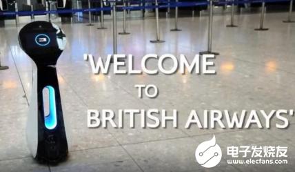 英机场推出AI引导机器人 进一步强化客ㄨ户服务的自...