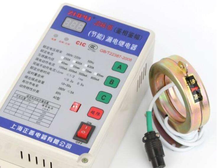 漏电继电器的常见故障及注意事项