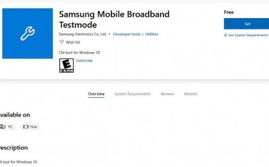 三星在微软商城推出新应用,或是可在PC上拨打电话