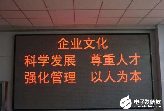 """隨著技術應用的智慧化 LED顯示屏越來越""""懂人心..."""