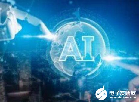 随着AI的兴起 服务器市场也将迎来挑战