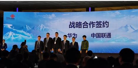 中国联通与华为合作将共同推动5G智慧体育领域的快...