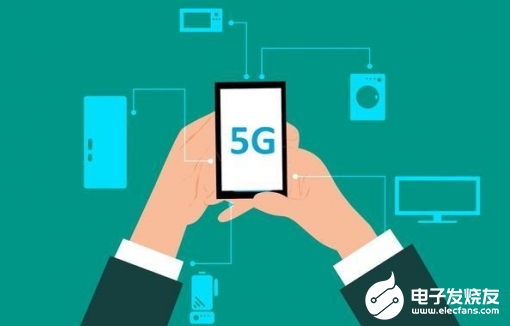 中國推動5G加速落地 手機市場迎來回暖