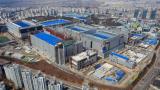 三星半导体工厂停电 DRAM和NAND生产或延误