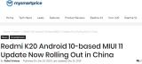 Redmi K20迎来基于Android10的MIUI更新