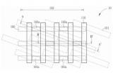 福建晋华随机动态处理存储器元件的形成方法专利