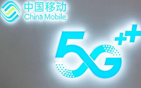 中国移动今年建设开通5G基站超过5万个
