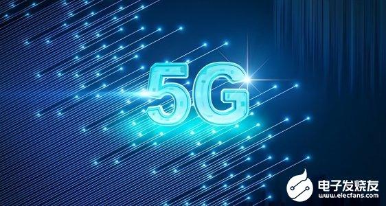 6GHz频段新增IMT使用标注,进一步加速全球5G商用和6G的研发