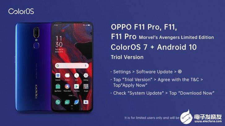 OPPO为OPPO F11/F11 Pro设备开放ColorOS 7试用版进行测试