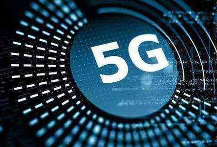 2020年韓國將投入大量的資金用于5G的發展
