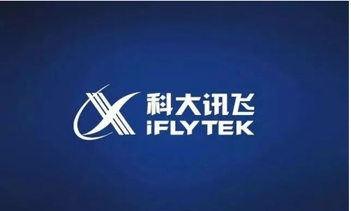 """""""科大讯飞""""希望介入物联网时代的商业生态建设"""