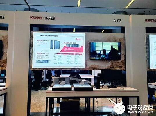 中科曙光推出新一代龙腾G30整机产品,业内首次实...