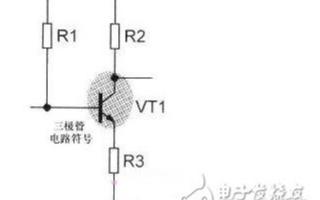 三极管基极偏置电路分析方法和步骤介绍