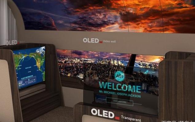 LG将展示最新一代可卷式超高清OLED显示屏