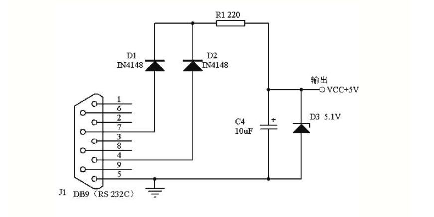 两例经典的串口取电电路图