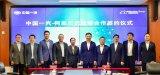 阿里巴巴与中国一汽战略签约,共同推动智能网联汽车
