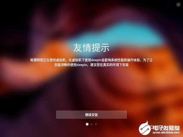 pc蛋蛋高赔率微信群:微软演示在Win8系统中运行虚拟的Win7