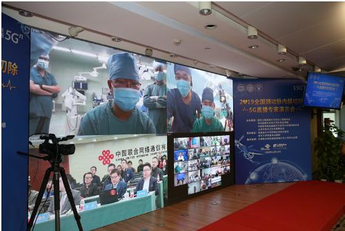 上海聯通成功實現了5G網絡環境下的4k畫質高清手術直播
