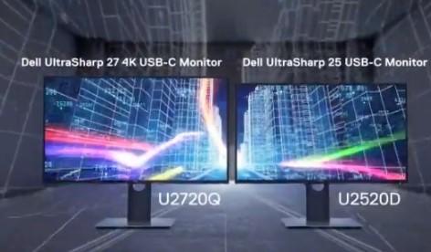 戴尔UltraSharp 27/25显示器发布,边框更窄新增支持HDR 400认证