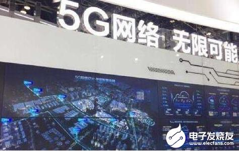 安防应用场景的进一步拓展 将推动5G+安防融合应用走向新高度