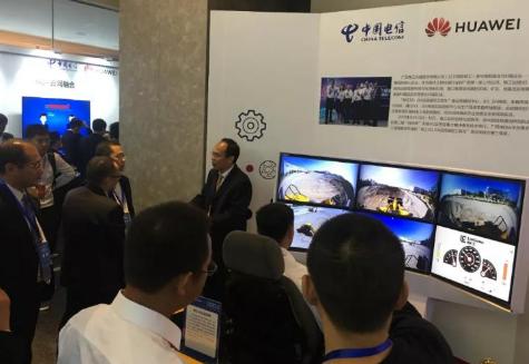 广西电信携手华为在5G智能遥控技术创新领域开展了...