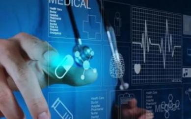 互聯網醫療行業該如何走出隱私困境