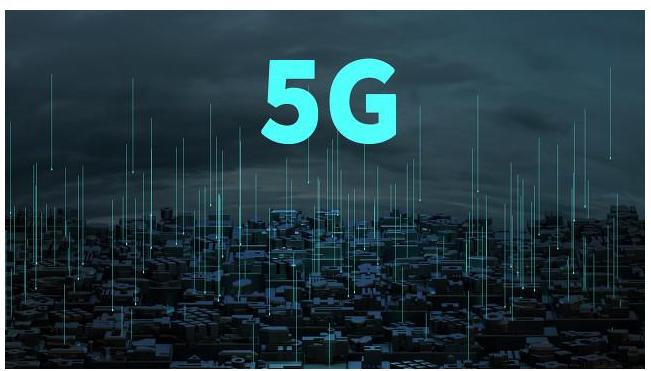 5G杀手级的应用离我们还有多远