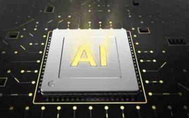 英特尔将全力主导AI芯片组世界