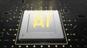 英特爾將全力主導AI芯片組世界