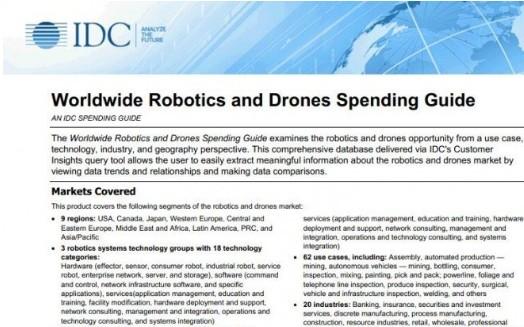 IDC:今年机器人和无人机支出达到1287亿美元