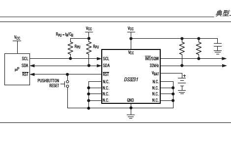 DS3231时钟芯片的数据手册免费下载