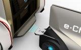 丰田推出一款概念车型 相当于一台大型可移动的充电宝