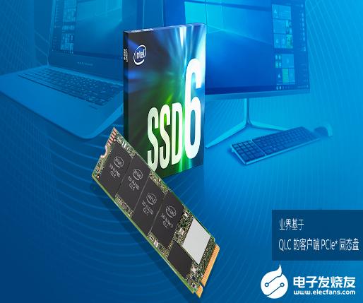 随着存储器行业产量的不断提高 SSD固态硬盘的价格也在不断下降