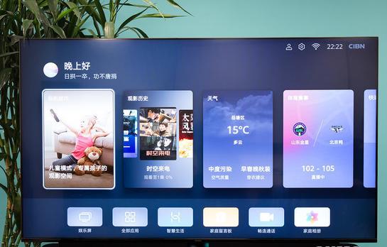 华为智慧屏荣获年度大屏创新产品奖