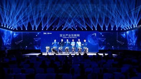 鑫苑集團區塊鏈研討會在鄭舉行