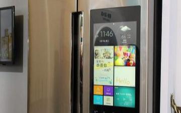一款好的智能冰箱能够锁住食物的最佳口感