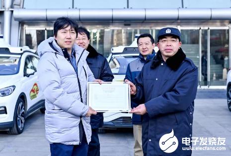 北京頒發自動駕駛載人測試牌照 百度Apollo率先拿下40張
